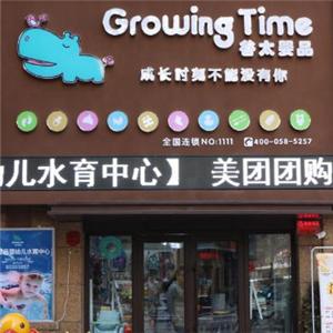 谷太婴品加盟店