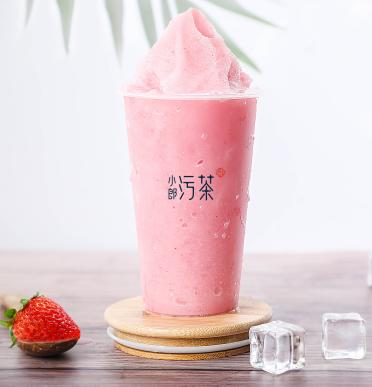 小郎污茶草莓冰沙
