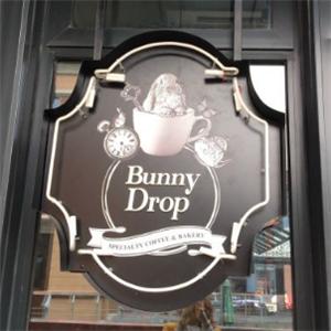 Bunny Drop加盟
