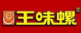 王味螺柳州螺蛳粉