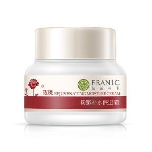 法兰琳卡化妆品健康
