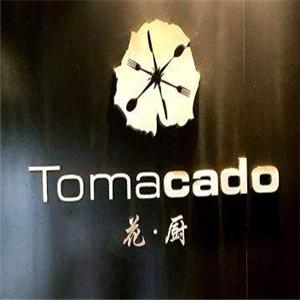 tomacado花厨