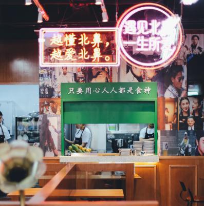 香港粤北鼻甜品门店2