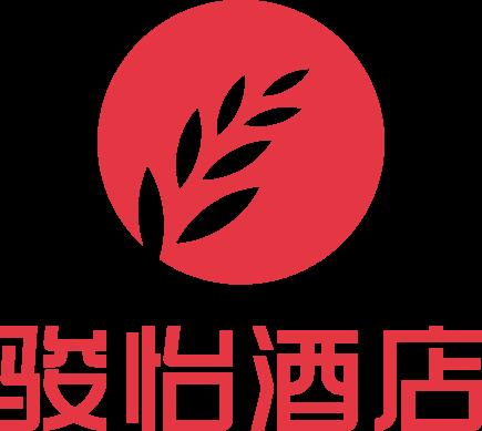 骏怡连锁酒店品牌logo