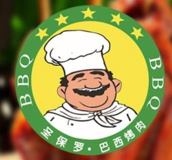 圣保罗巴西烤肉