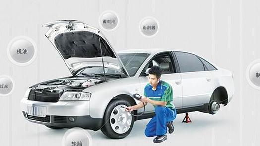专业的好快省汽车保养