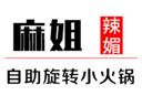 麻姐辣媚旋转小雷竞技二维码下载品牌logo