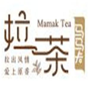 马马卡拉茶