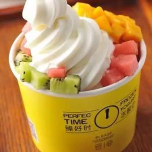 甄好时冻酸奶
