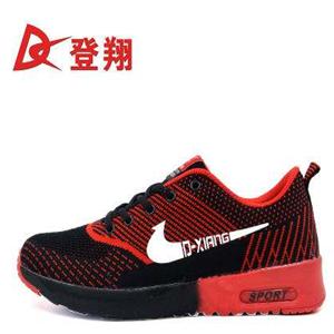 登翔運動鞋