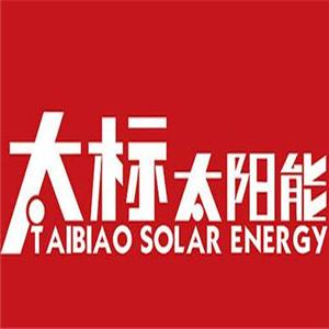 太标太阳能热水器