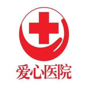 红十字牙科医院