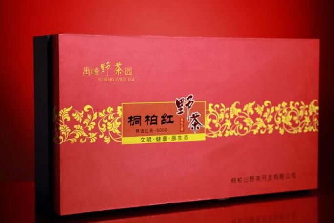 桐柏山野茶加盟