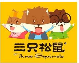 三只松鼠旗艦店