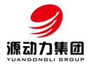 源动力集团品牌logo