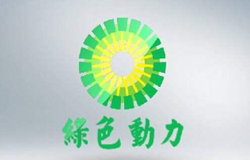 绿色动力益康胶囊