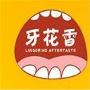 牙花香锅贴饺