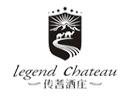 传耆酒庄品牌logo
