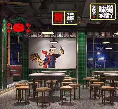 李晓得市井火锅门店1