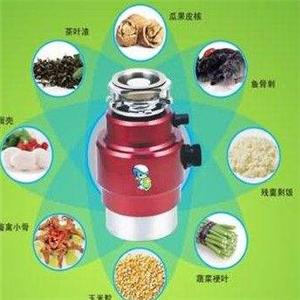 厨卫神食物垃圾处理器