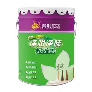 紫荆花乳胶漆质量