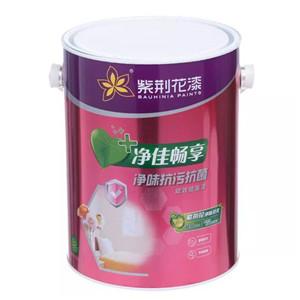 紫荆花乳胶漆宣传