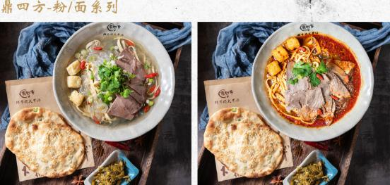 鼎四方鲜牛肉大骨汤产品