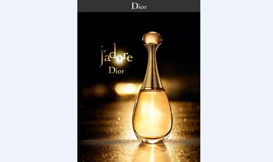 GDFS香水