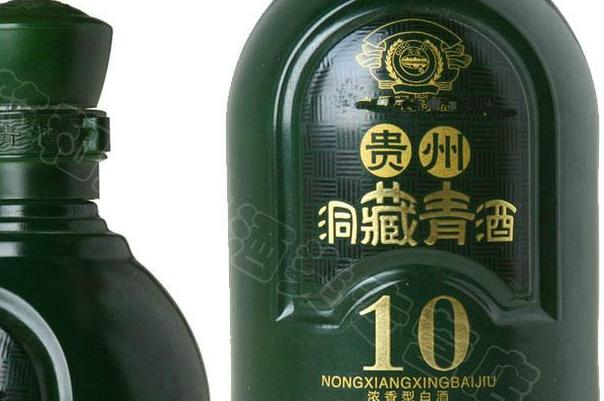 贵州洞藏青酒加盟