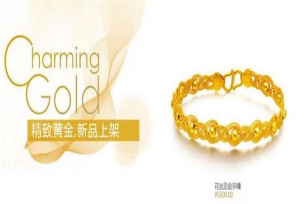 何仿珠寶黃金新品