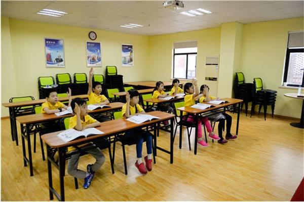 新启教育课堂