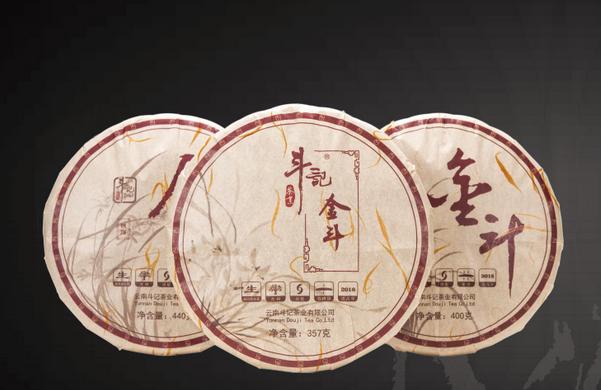 斗记茶业三盒