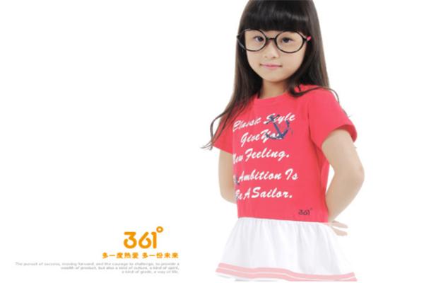 361童鞋宣传