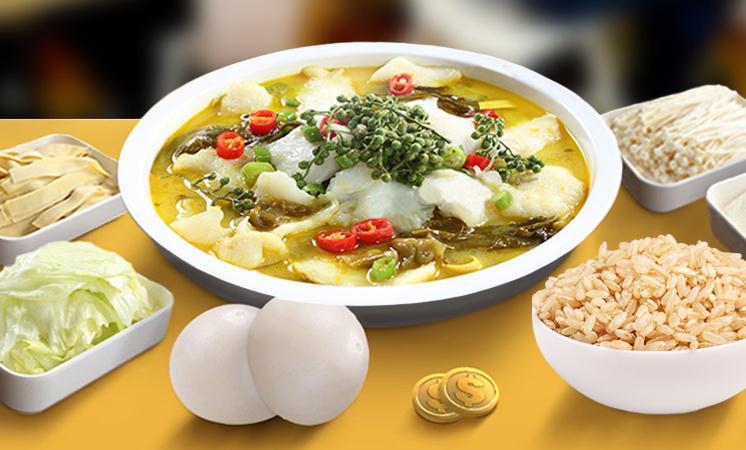 午光食色酸菜鱼米饭产品