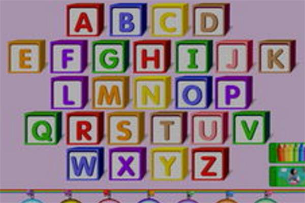 思维宝贝教育26字母