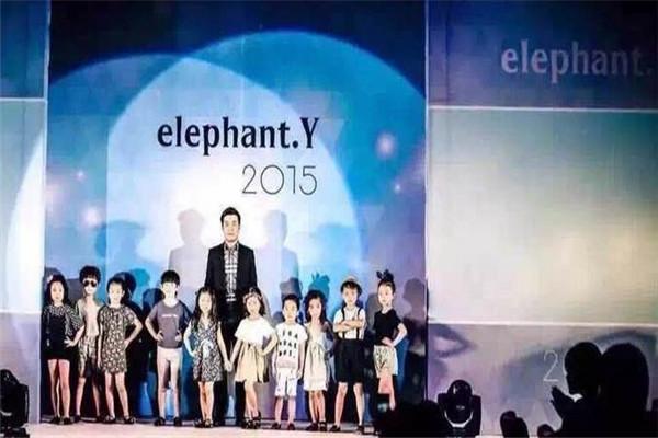 elephant.y童装