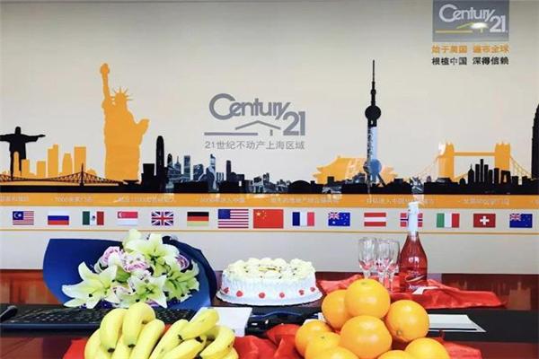 21世纪中国不动产专业