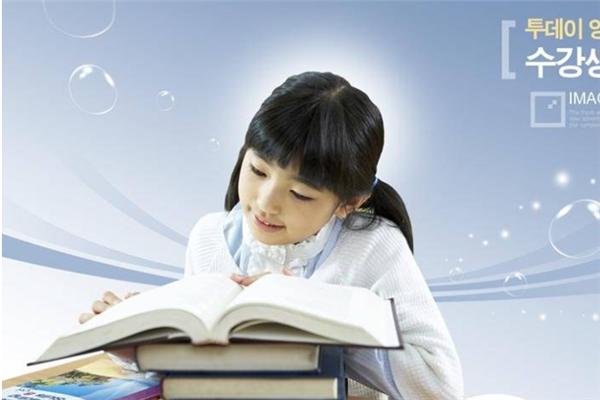 新学道教育