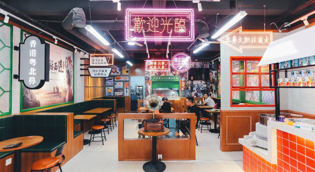 香港粤北鼻甜品环境