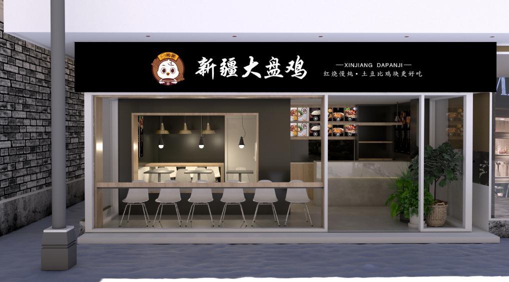 一鸣唐新疆大盘鸡外卖堂食门店