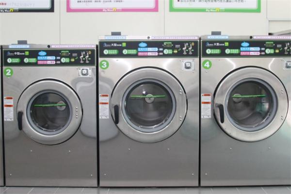 伊耐净自助洗衣洗衣机