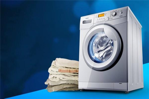 海尔共享洗衣机展示