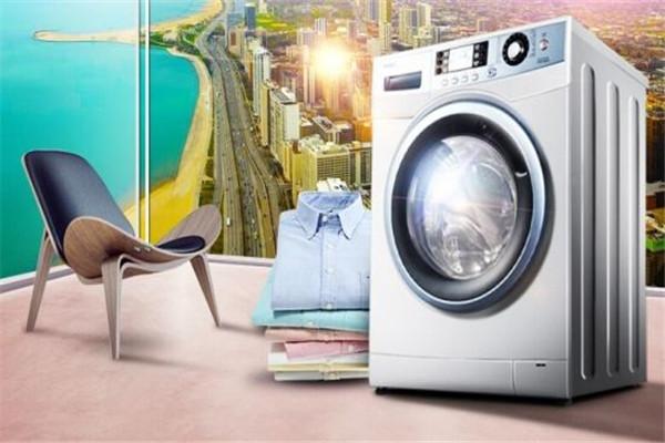 海尔共享洗衣机宣传
