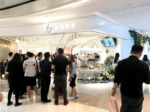 开家伊顿beplay贸易广州有限公司37度生活美学女装店怎么样?