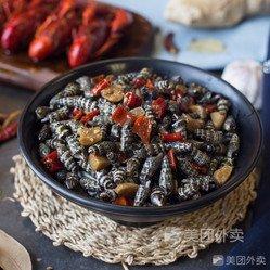 臺灣燒酒螺