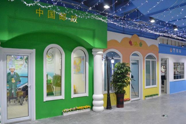 儿童体验馆加盟连锁店