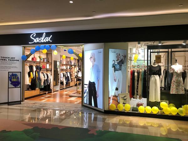 终端服务战!莎斯莱思开启全国巡店模式,助推店铺销量暴涨