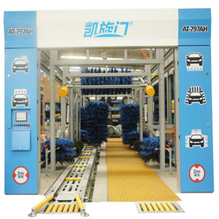 北京凯旋门隧道式洗车机