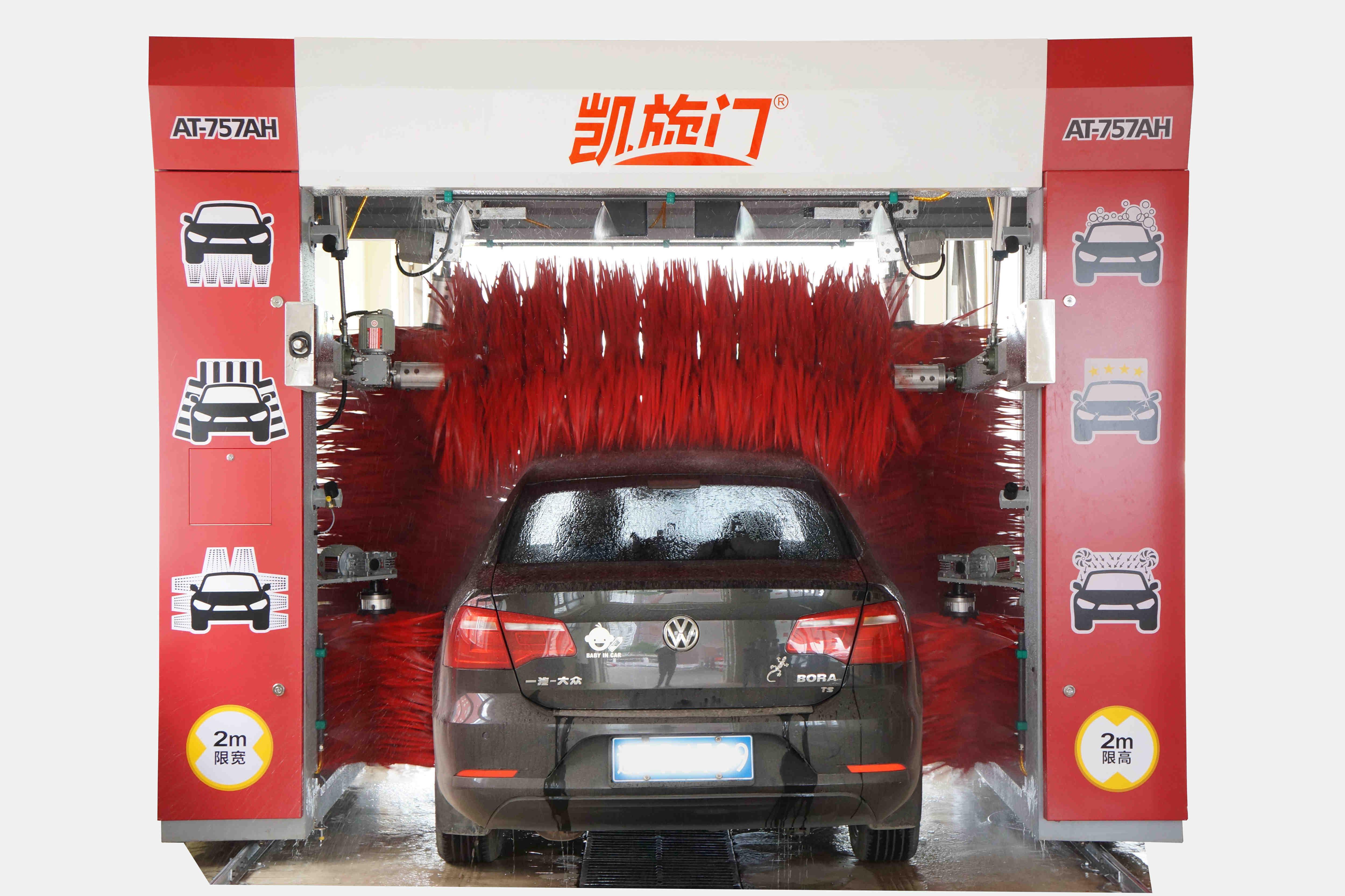 北京凯旋门往复式高压洗车机