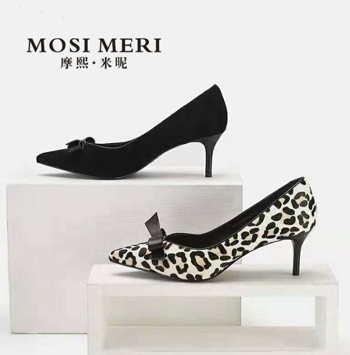 摩熙米昵女鞋产品2